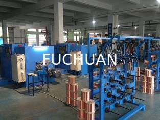 China Tension Control Twist Bare Copper Wire Bunching Machine/Equipment supplier