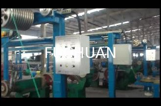 China PVC Plastic Extrusion Equipment supplier