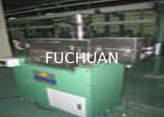 China FC - 100 100W Filtrating Powder Machine for plastic extruder machine supplier