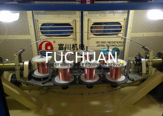 China Advanced Copper Wire Bunching Machine For Bunching 19 Pcs Wires ISO 9001 Approval supplier